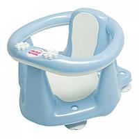 Детское сиденье для ванной Baby Ok Flipper Evolution с нескользким покрытием и термодатчиком, голубое (37990035/55)