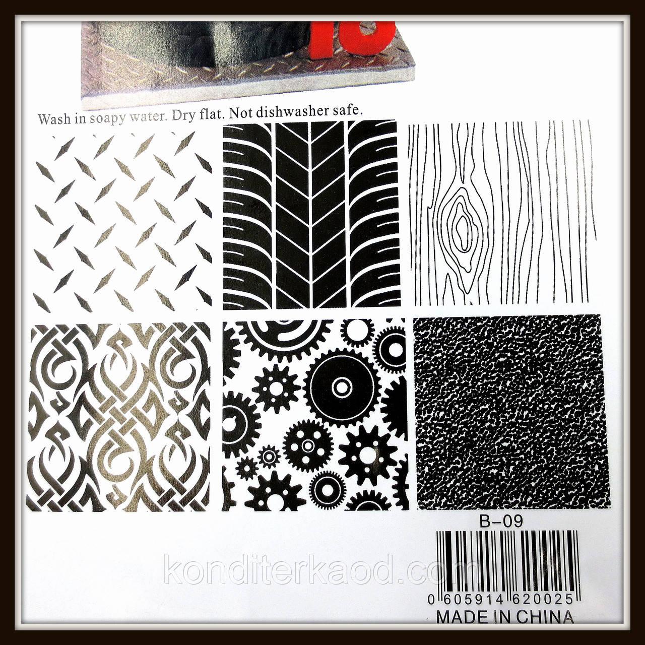 Текстурные листы Механические мотивы 25,3*17,7 см (6 шт)