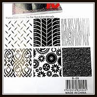 Текстурные листы Механические мотивы 25,3*17,7 см (6 шт), фото 1