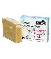 Мыло Козье молоко и овес