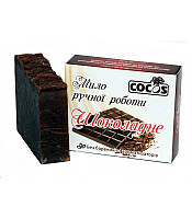 Мыло Шоколадное, фото 1