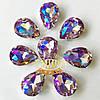 Cтразы в цапах, Капля, размер 13x18mm, цвет Light Purple AB