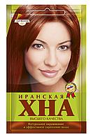 Хна для волос иранская (евролок) - Артколор
