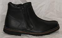 Зимние ботинки Wojas (Польша)