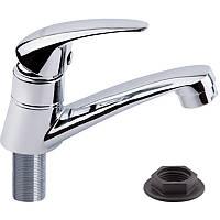 Кран для воды TOUCH-Z GROMIX 022 M