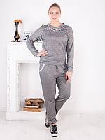 Стильный женский спортивный костюм №1483