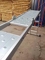 Платформа к лестницы-трансформер 4х4