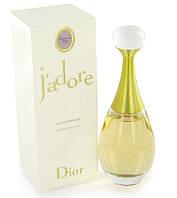 Женская парфюмированная вода Dior J'Adore (благородный цветочно-фруктовый аромат)  AAT