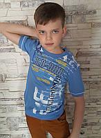 Модная футболка на мальчиков 128,140,152 роста