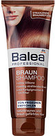 Шампунь Balea Professional Glossy Braun для натуральных брюнеток 250 ml (10 шт/уп)