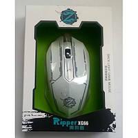 Мышка компьютерная, проводная Ripper XG66 (белая) с подсветкой