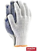 Перчатки защитные, рабочие с точечным покрытием трикотаж, производитель Rejs RDZN600. Цена за 300 шт.