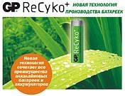 GP ReCyko -новейшие технологии XXI века в действии.