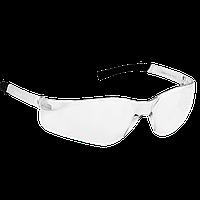 Защитные очки 7-082