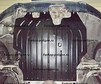 Защита картера MITSUBISHI Galant v-2,5 АКПП с 1997-2003 г.