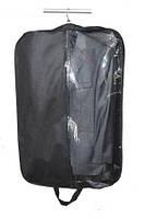 Чехол для костюма объемный с прозрачной стороной 90х60х07