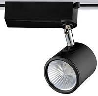 Трековый светильник LED 12W черный, шинный светильник, прожектор