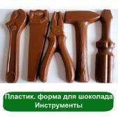 Пластиковая форма для шоколада Инструменты