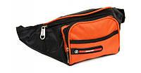 Удобная спортивная сумка на пояс F01 orange