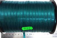 Лента атласная двухсторонняя 5мм, цвет изумруд, Турция