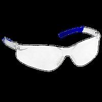 Защитные очки 7-084