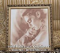 """Картина """"Мать и дитя"""""""