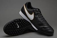 Сороконожки Nike Tiempo Genio II TF 819216-010 Найк Темпо