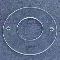Плафон вставной, накладной для светильника, люстры IMPERIA диск LUX-135663