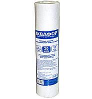 Модуль предварительной очистки для холодной воды (20 мкм)