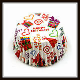 Бумажные формы (тарталетки) для выпечки кексов с украшением, фото 2