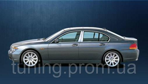 Хром накладки на дверные стойки  BMW 7 серии 2002-2008