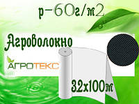 Агроволокно 60 UV черный (3,2х100м) (Агротекс)