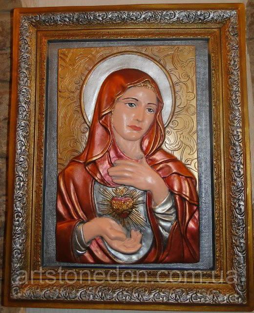Образ Пресвятой Девы Марии (католический)