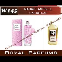 "Духи на разлив Royal Parfums 100 мл Naomi Campbell ""Cat Deluxe"" (Нао́ми Кэ́мпбелл Кет Делюкс)"