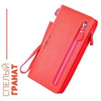 Женский клатч Baellerry красного цвета со скидкой 30% в интернет-магазине Модная покупка