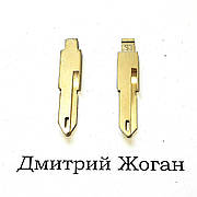 Лезвие для выкидного ключа Opel (Опель) NE73