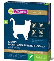 Капли на холку Голд /1 пипетка/ для кошек (от блох и клещей, вшей, власоедов)