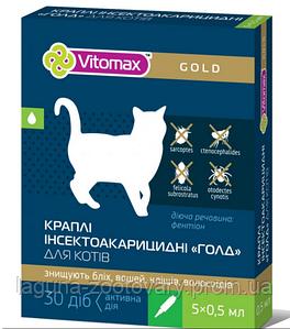 Капли  для кошек на холку Голд /1 пипетка/(от блох и клещей, вшей, власоедов)