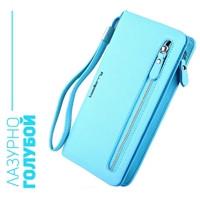 Женский клатч Baellerry лазурно-голубого цвета со скидкой 30% в интернет-магазине Модная покупка