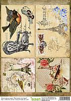 Декупажная карта 40 Винтажные листовки 60 г/м2, А4, 210Х290 мм (товар при заказе от 500грн)