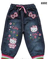 Джинсы Hello Kitty для девочки. 86, 92, 98, 104 см (1, 2, 3, 4 года)