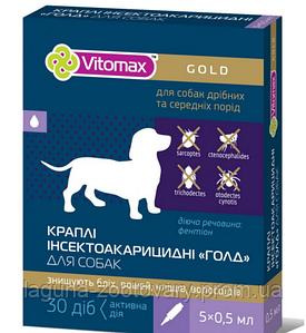 Капли для собак мелких  пород 2 - 10кг на холку Голд /1 пипетка/(от блох  и клещей, вшей, власоедов)