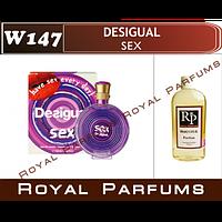 """Духи на разлив Royal Parfums 100 мл Desigual """"Sex"""" (Десигуал секс)"""