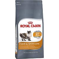 Royal Canin Hair & Skin Care (Хеа Скин Кеа), 2 кг