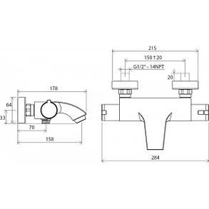Ravak Termo TE 082 00 Термостатический смеситель для ванны настенный без лейки 150 мм, фото 2