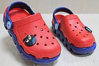 Детские двухцветные кроксы, детская летняя обувь тм Виталия р. 26-27
