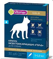 Для собак 10-20кг Капли на холку Голд  1мл/1 пипетка (от клещей, блох, вшей, власоедов)