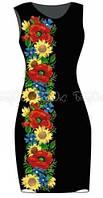 Женские платья без рукавов
