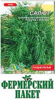 "Семена - Укроп ""Салют"" (фермерский пакет) 20г"
