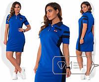 Платье в спортивном стиле, фото 1